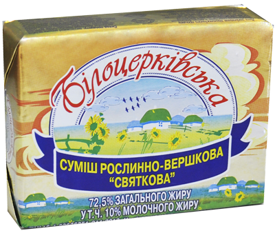 Смесь растительно-сливочная «Святкова» 72,5% жира, в т.ч. молочного жира 10% от общего жира