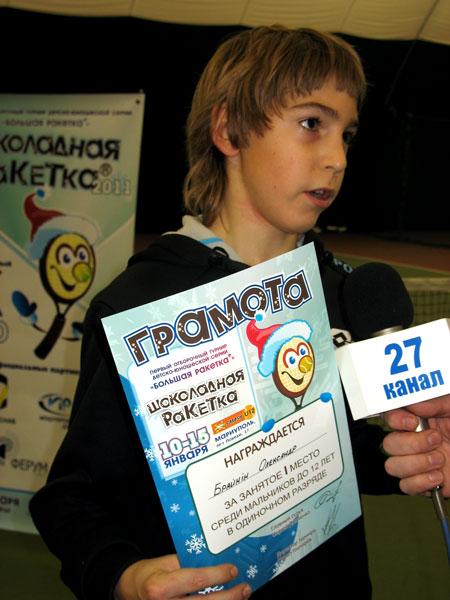 Александр Брайнин - победитель