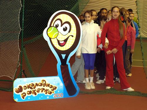«Шоколадная ракетка-2011» стартует 3 января в Донецке