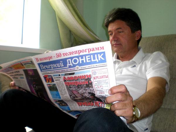Николай Мырза читает материалы о команде в прессе.