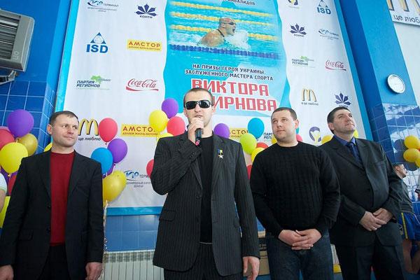 Церемония открытия турнира на призы Виктора Смирнова (видео)