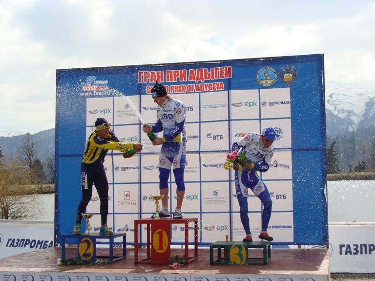 Гран-при Адыгеи