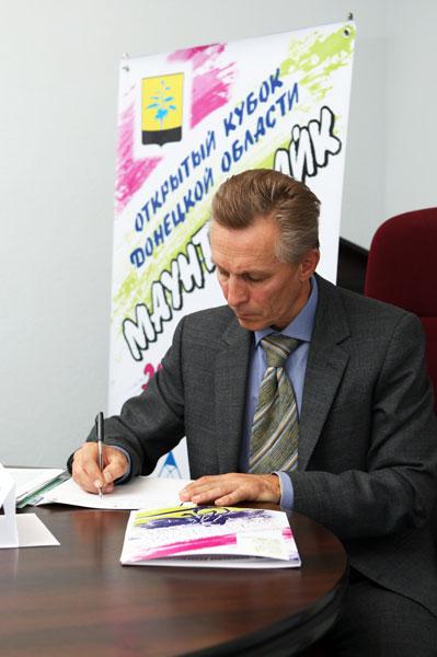 Донецкое ТВ - о беспрецедентном составе участников SC ISD Cup (сюжет телеканала