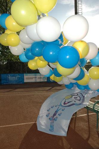 В 2011 году серия «Большая ракетка» побывает в Донецке, Харькове и Мелекино