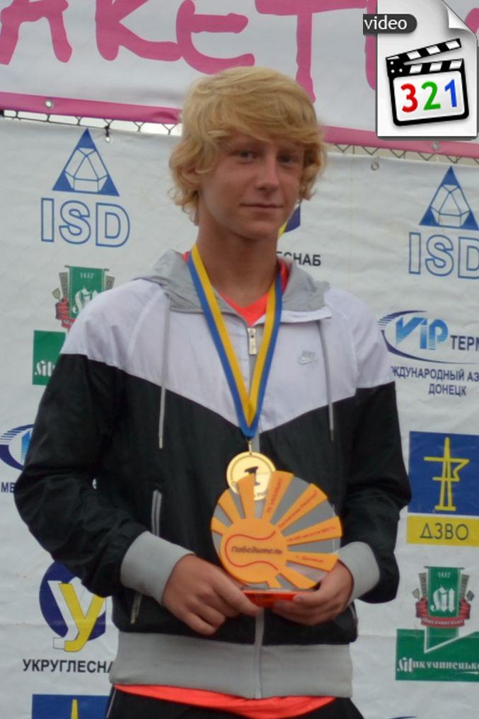 «Солнечная ракетка-2011». Донецкие теннисисты опередили на одну медаль представителей Днепропетровска