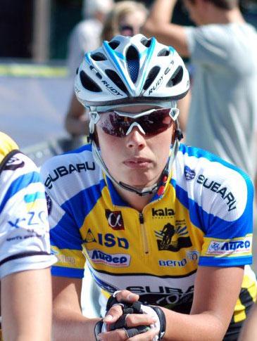 Донецкие велогонщики в Белой Церкви завоевали пять золотых наград в парных гонках