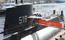 В Италии туристам откроют военную подводную лодку