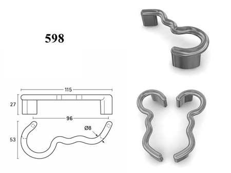 Мебельные ручки REI «598»