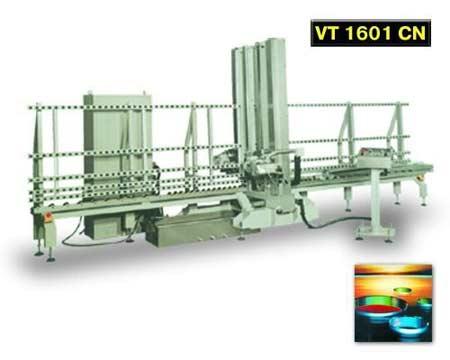 сверлильные машины «VT 1601 CN»