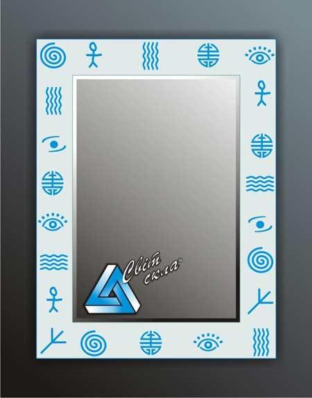 двухслойные зеркала «ПС3.07.01»