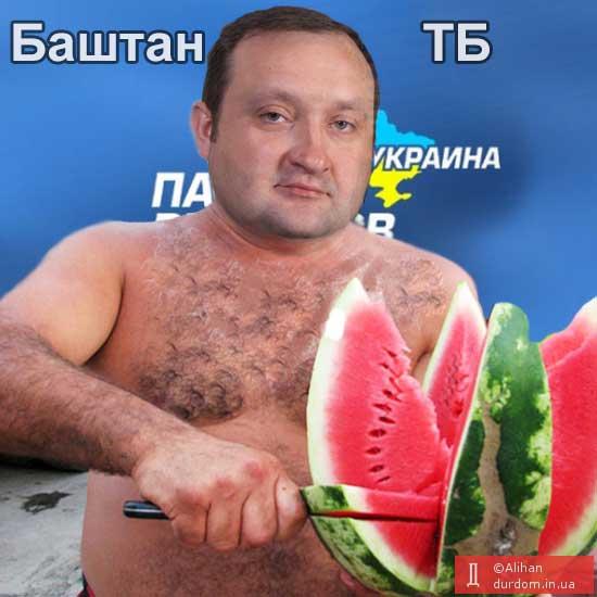"За ""распил"" 120 млн грн при создании телеканала БТБ на Арбузова завели дело - Цензор.НЕТ 2485"