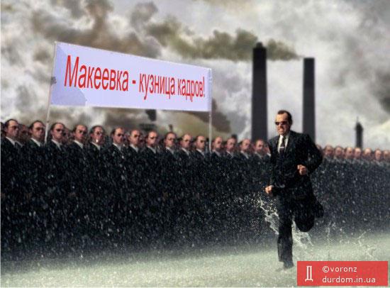 Следующий Кабмин должен быть правительством реформ и народного доверия, - Кличко - Цензор.НЕТ 5840