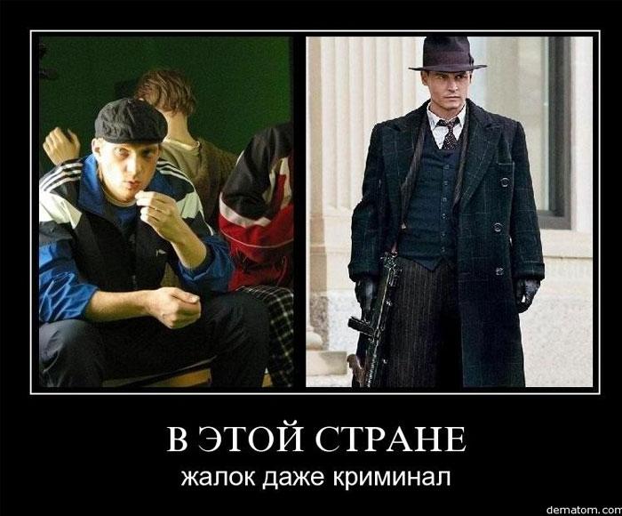 Фильм Арьева Донецкая Мафия