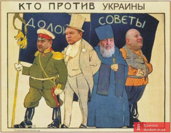 Луценко сможет стать депутатом, а Янукович помиловать и Тимошенко, - адвокат - Цензор.НЕТ 4622