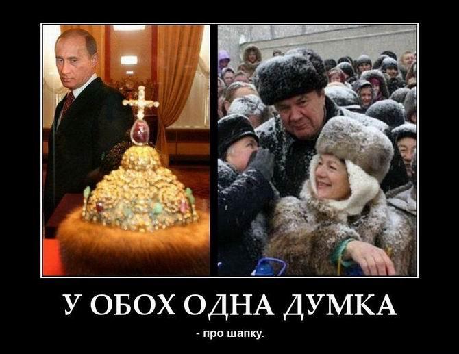 """""""Может, через какое-то количество лет России будет выгодно выдать Януковича"""", - Геращенко - Цензор.НЕТ 7477"""