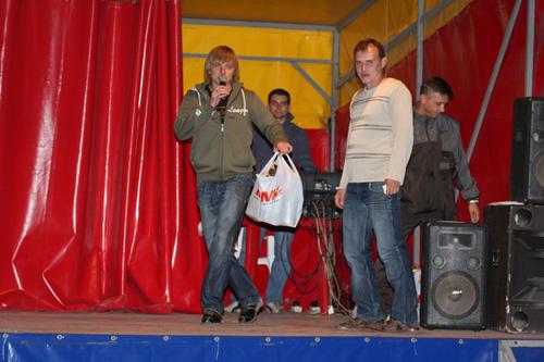 """Акция """"Любимый посетитель"""", 2008г."""