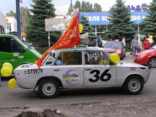 Автопробег, 2008г.