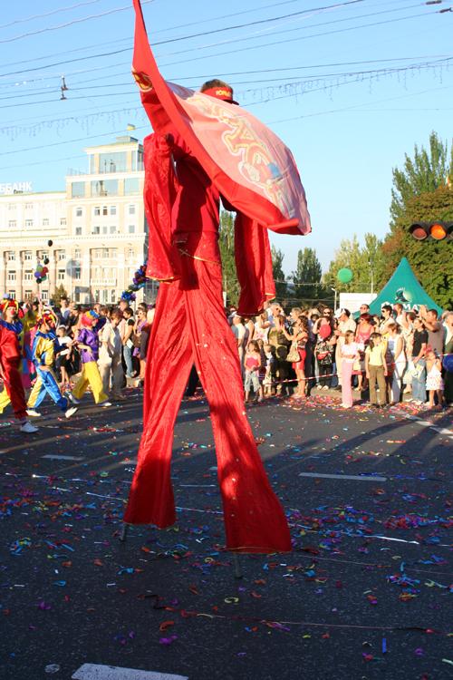 День города, 2009г.