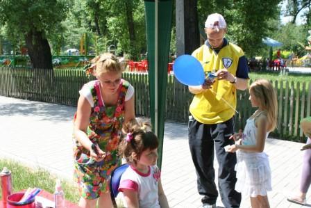 День рождения парка Городок (2010г.)