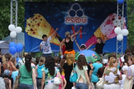 День рождения парка 2010г.