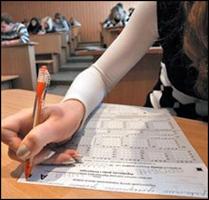 «Разгрузка» для Донецка. Проверить свои знания в этом году придется раньше