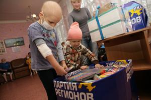 «Всем миром». Детская гематология получила подарки от Партии регионов