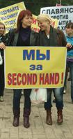 Долой «вторые руки»? Правительство ополчилось против магазинов seсond hand