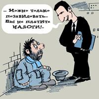 Кино будет! Донецкие налоговики бьют рекорды и готовятся снимать мультфильм