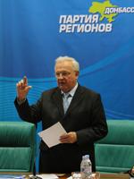 Альтернативы.net. Партия регионов определится с мэрами и депутатами до 27 сентября
